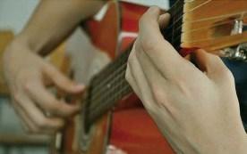 Recital de Guitarra