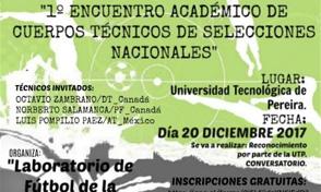 1° Encuentro Académico de Cuerpos Técnicos de Selecciones Nacionales