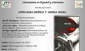 Invitación al evento 'Literatura erótica y novela negra'