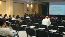 Tercer encuentro de grupos y semilleros de investigación de Ingeniería Física