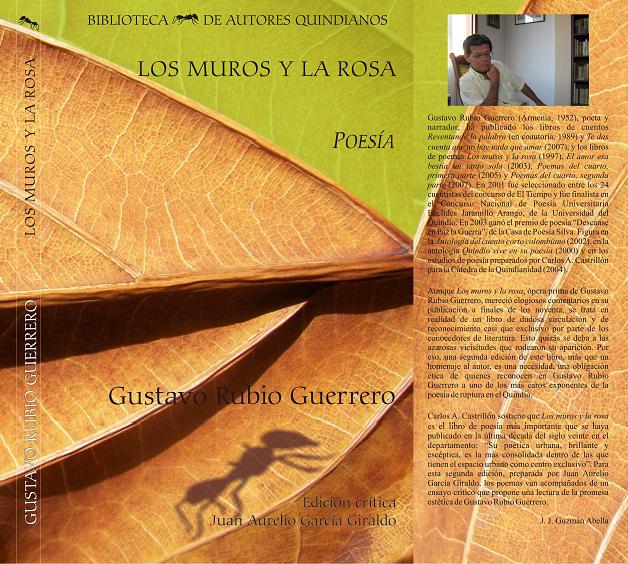 Gustavo Rubio Guerrero